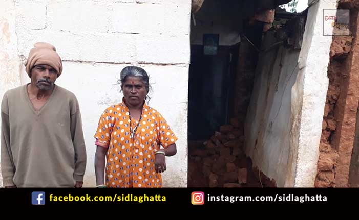Appegowdanahalli Homeless Physically Challenged Couple