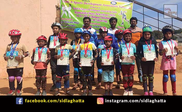 State Level Skating Championship Winners Competition sidlaghatta