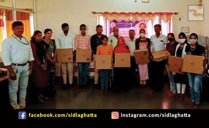 Dharmasthala Gramabhivruddi Yojane Trust Sidlaghatta Taluk